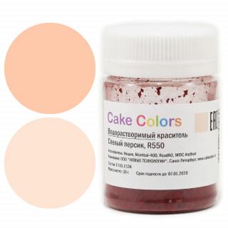 Cake colors Водорастворимый краситель Спелый персик 10 гр.