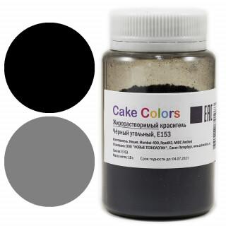 Краситель жирорастворимый  Черный угольный Cake Colors - 10 гр.