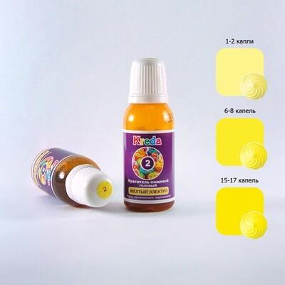 Краситель гелевый пищевой Желтый электро 25 г Kreda
