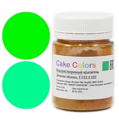 Cake colors Водорастворимый краситель Зеленое яблоко 10 гр.
