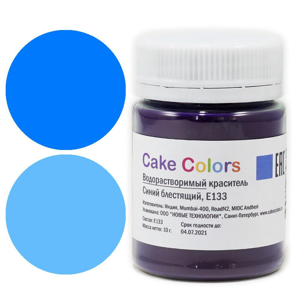 Cake colors Водорастворимый краситель Синий блестящий 10 гр.
