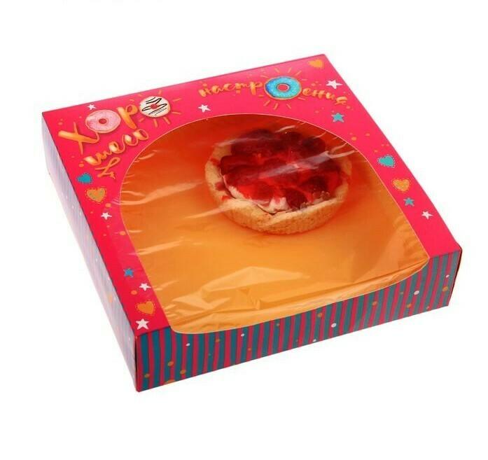 Коробочка для пирожных «Хорошего настроения», 20 х 20 х 5 см