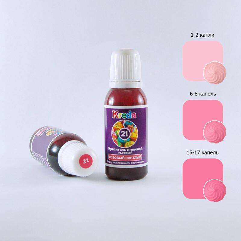 Краситель гелевый пищевой Розовый светлый 25 г Kreda