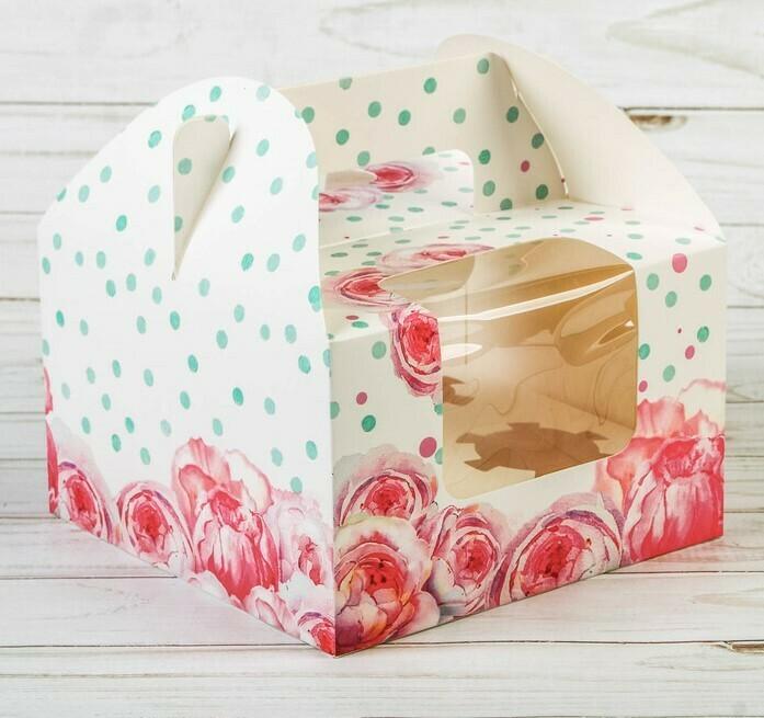 Коробочка для 4 капкейков «Для самой прекрасной», 16 × 16 × 10 см