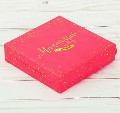 Коробка для пирожных «маленький Повод для радости», 25 × 25 × 4,5 см