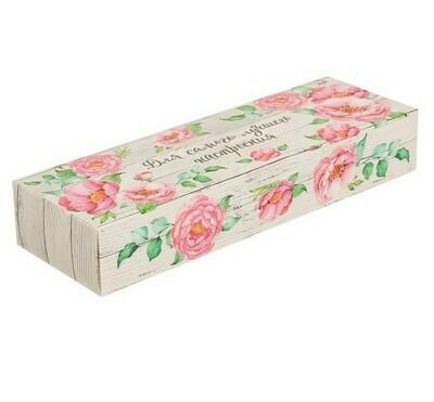 Коробочка «Для самого лучшего настроения!», 30 х 10 х 5 см