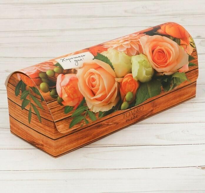 Коробка для рулета «Хорошего дня», 9 × 9 × 24.5 см