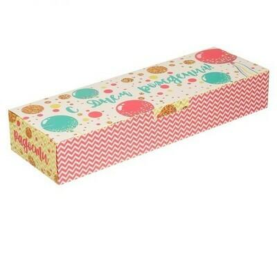 Коробочка «С Днём Рождения», 30 х 10 х 5 см