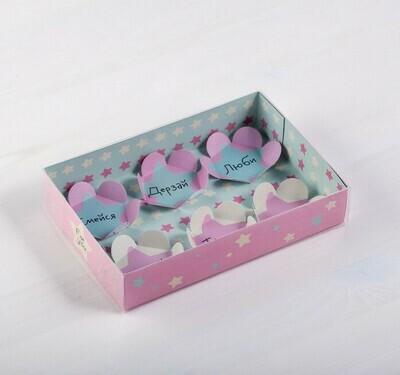 Коробка для 6 макарун с подложками For you, 17 х 12 х 3 см