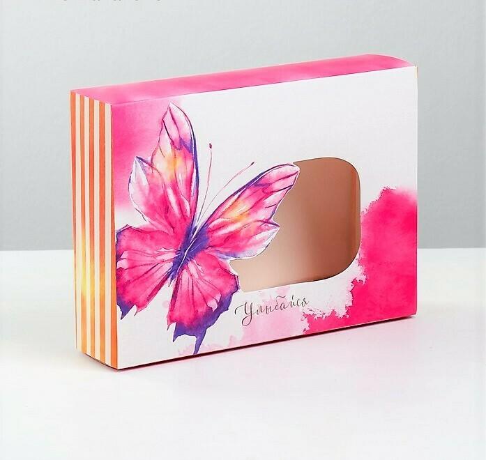 Коробка для сладостей «Улыбайся с бабочкой», 20 × 15 × 5 см