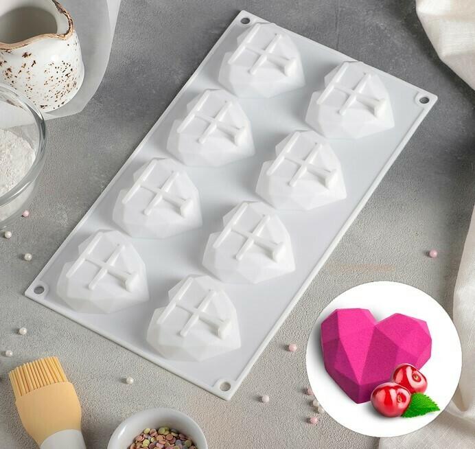 Форма силиконовая для муссовых пирожных геометрические сердца