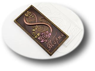 Пластиковая форма для шоколада плитка 8 марта (17х8,5 см)