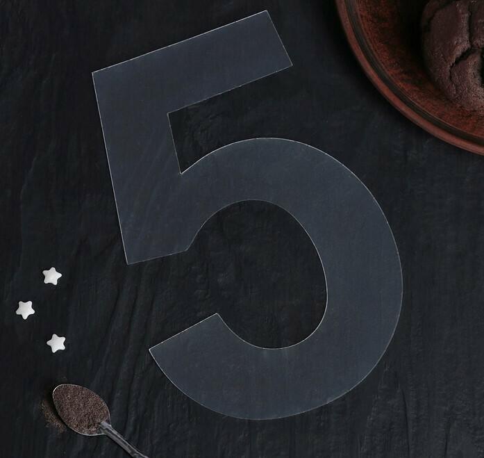 "Трафарет для торта ""Цифра 5"" 20 см."