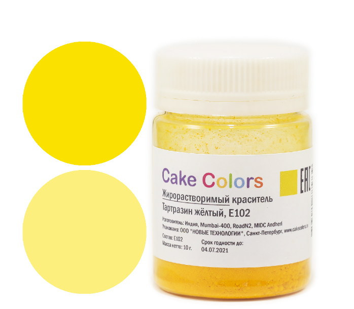 Краситель жирорастворимый  Тартразин желтый  Cake Colors - 10 гр.