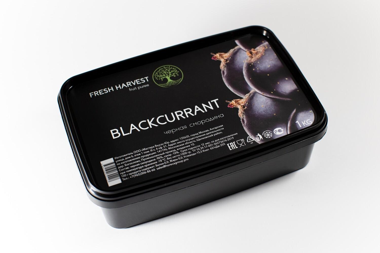 """Пюре замороженное Черная смородина """"Fresh Harvest"""" 1 кг."""