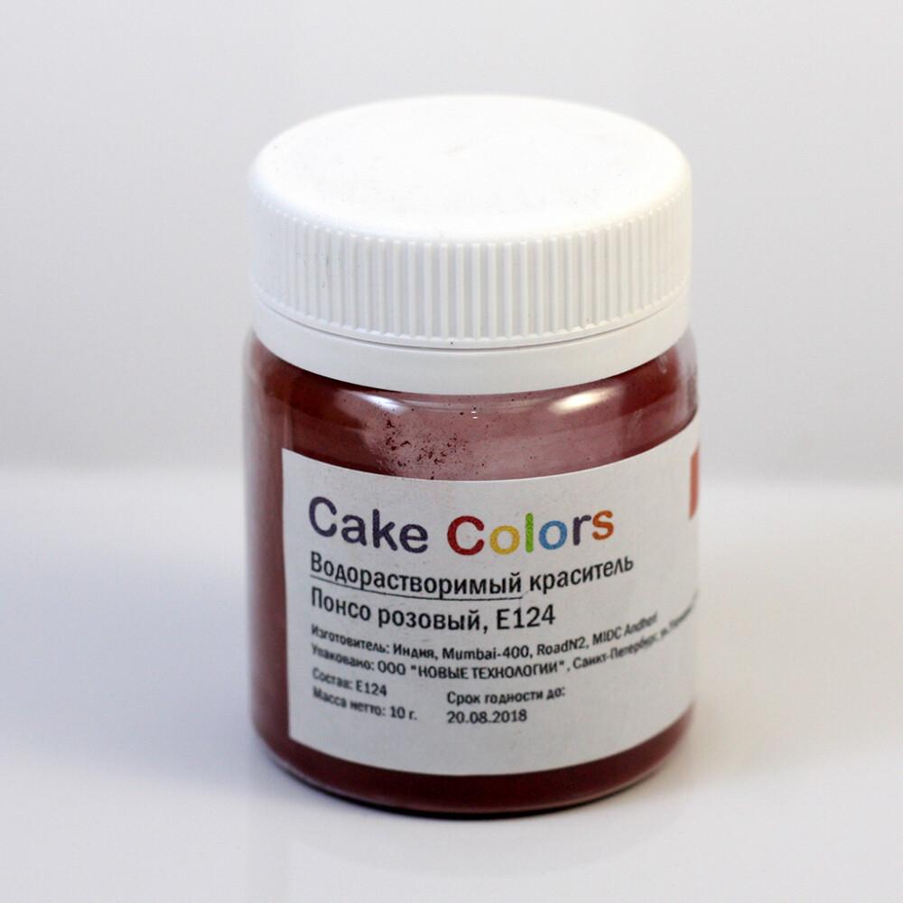 Cake colors Водорастворимый краситель Понсо розовый 10 гр.