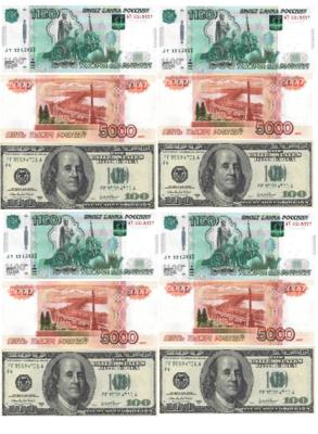 Печать на съедобной бумаге. Деньги