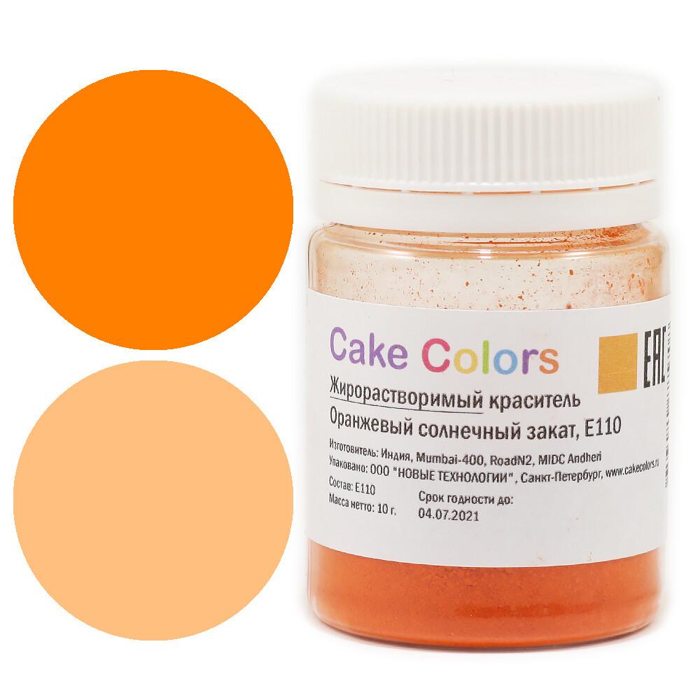 Краситель жирорастворимый  Оранжевый солнечный закат  Cake Colors - 10 гр.