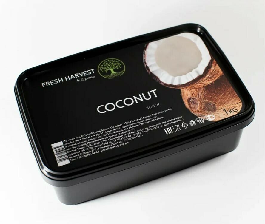 """Пюре замороженное Кокос""""Fresh Harvest"""" 1 кг."""