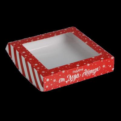 Коробка «От Деда Мороза», 20 × 20 × 4 см красная