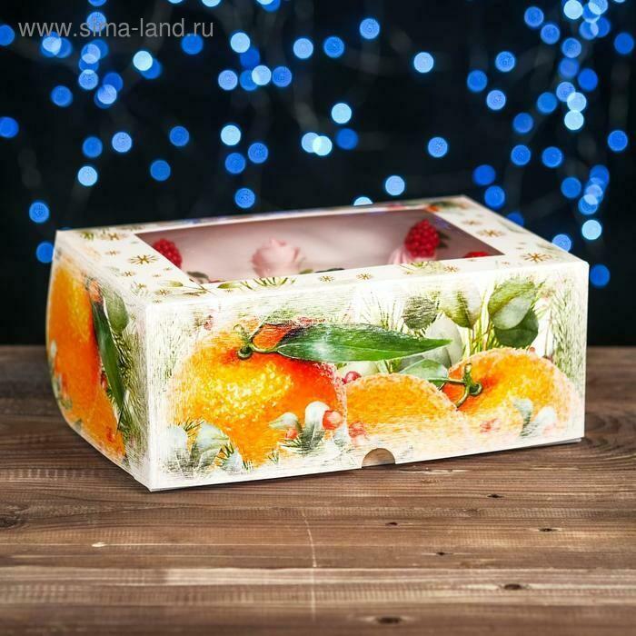 """Коробка картонная на 6 капкейков """"Апельсины"""" ,с окном, 25 х 17 х 10 см"""