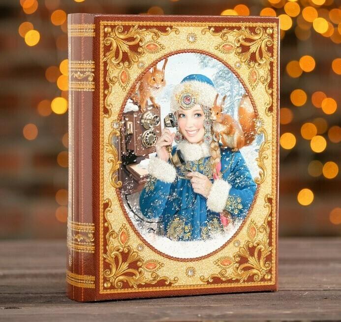 """Коробка для новогоднего подарка """"Снегурочка с белочками"""",с игрой, 19 x 7 x 25 см"""