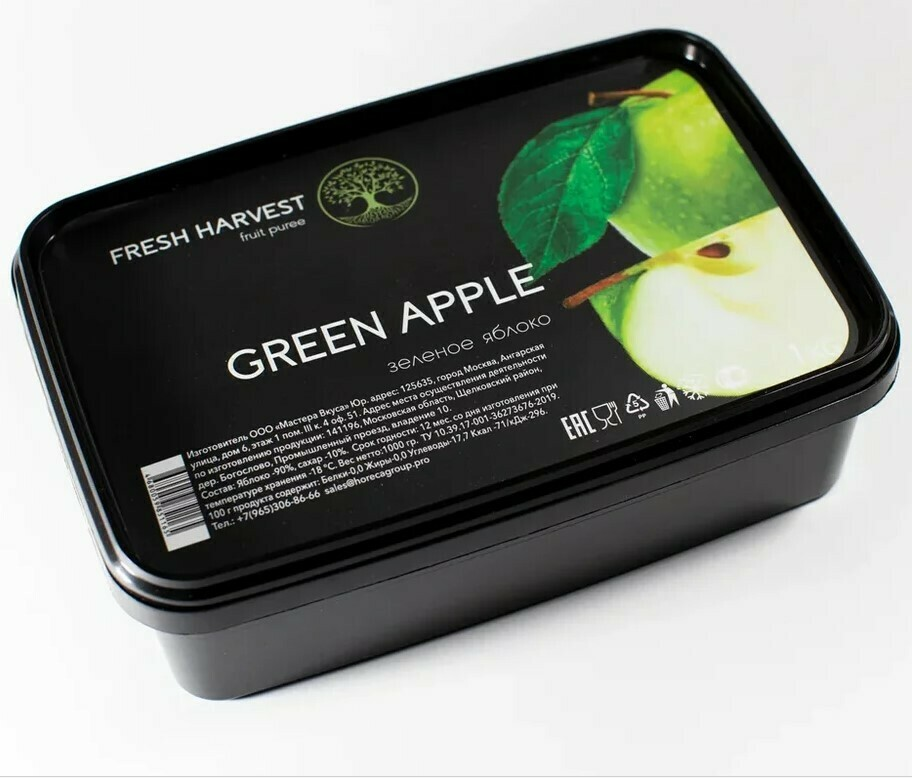 """Пюре замороженное Яблоко""""Fresh Harvest"""" 1 кг."""