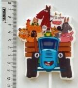 """Топпер сахарный """"Синий трактор"""". Высота 10 см"""
