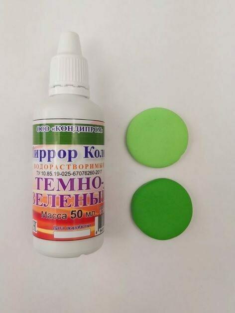 Краситель гелевый концентрированный  Миррор Колор, 50 гр. темно-зеленый