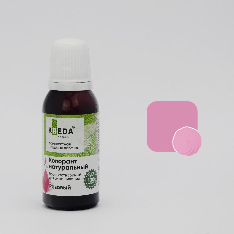 Колорант натуральный гелевый розовый, (20мл) KREDA Natural