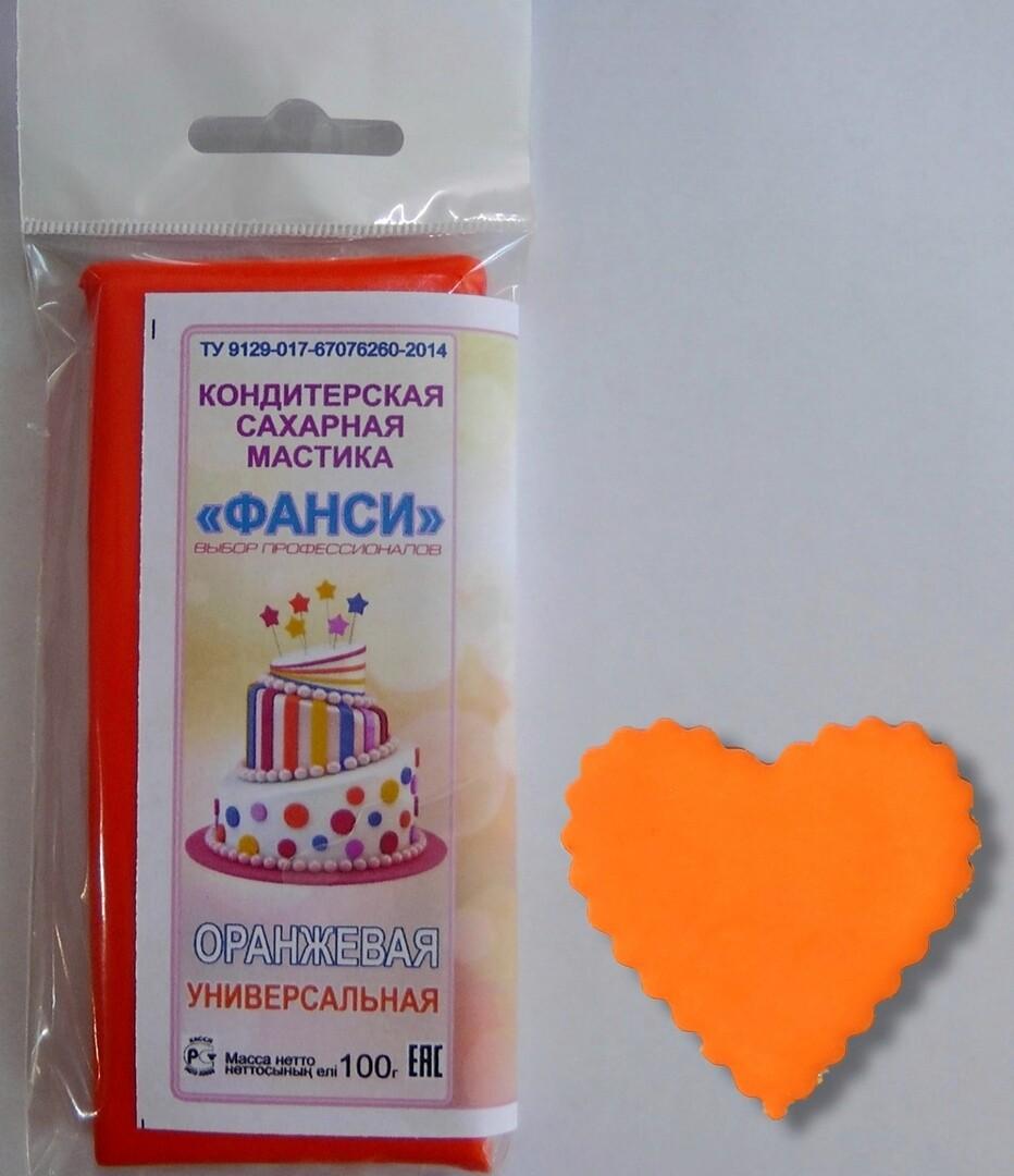 """Мастика """"Фанси"""" (100 гр) для обтяжки и лепки. Оранжевая"""