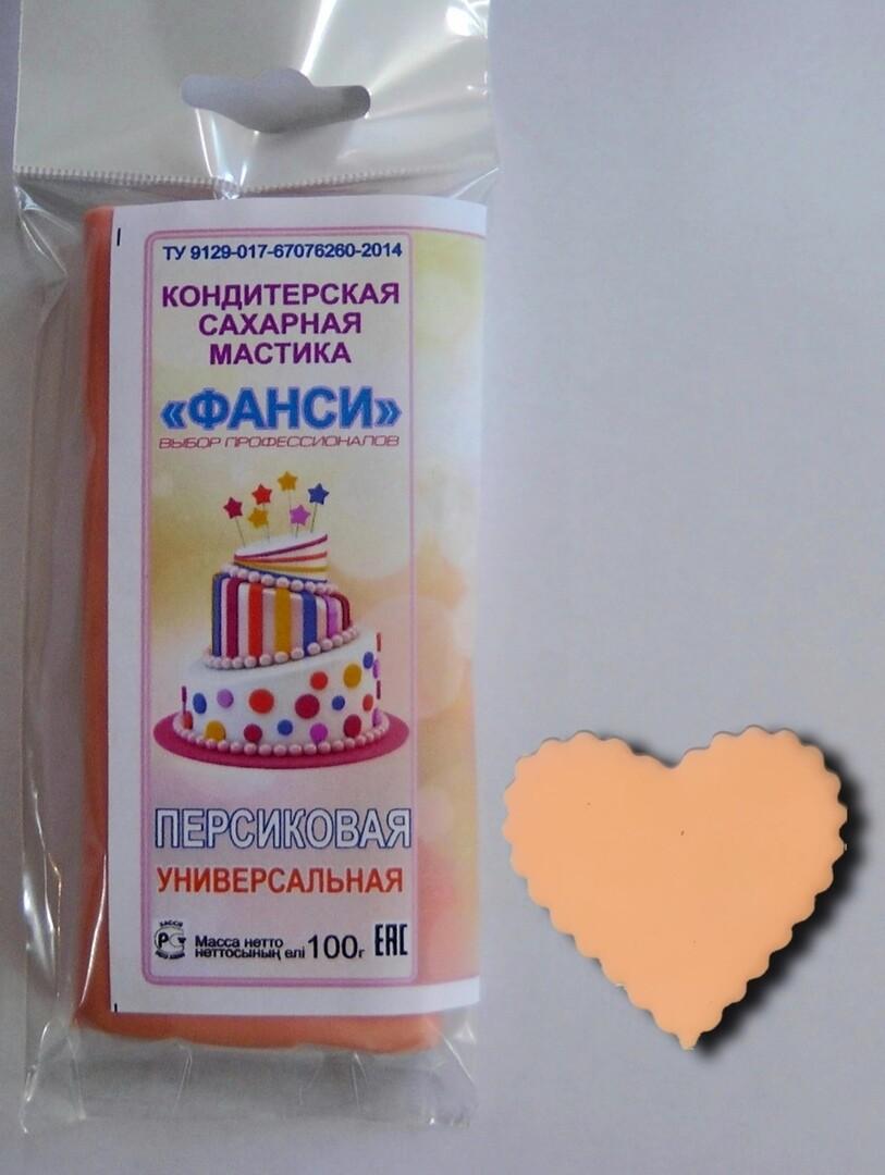 "Мастика ""Фанси"" (100 гр) для обтяжки и лепки. Персиковая"