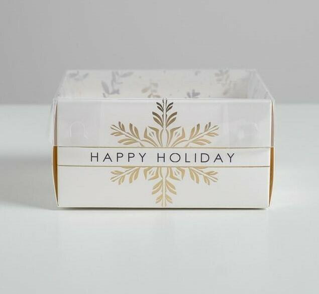 Коробка для пирожных с пластиковой крышкой Happy Holiday, 12 х 6 х 11,5 см
