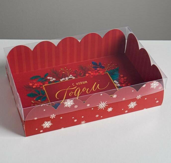 Коробка  с пластиковой крышкой «С Новым годом! красная», 20 × 30 × 8 см
