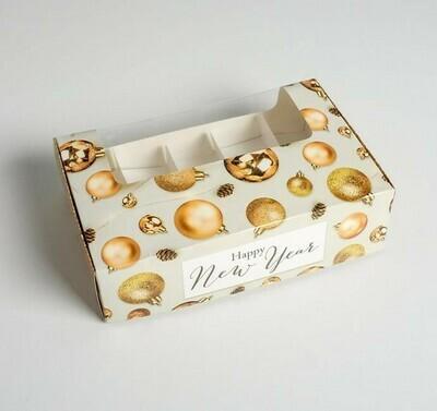 Коробка для эклеров с вкладышами - 5 шт Happy Новогодние шарики, 25,2 х 15 х 7 см