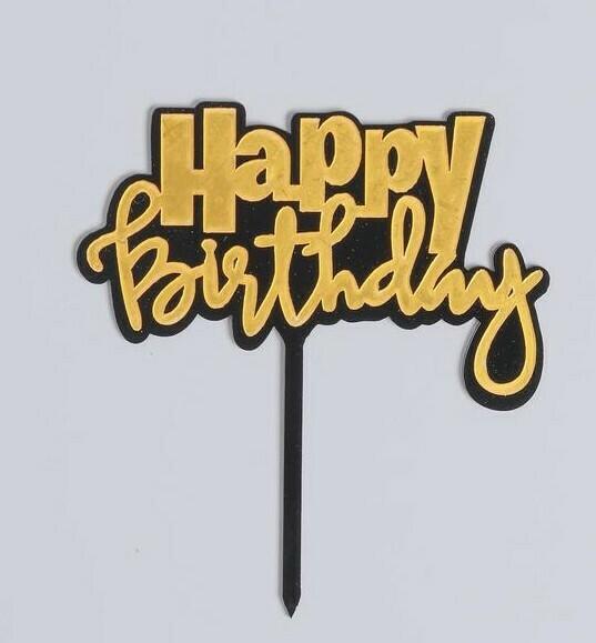 """Топпер """"Happy Birthday"""" золото на черном фоне"""