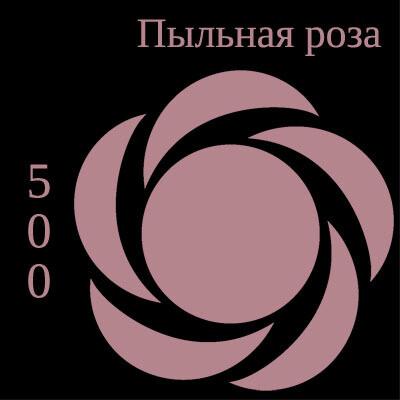 Краситель пищевой пыльная роза Топ-продукт 100 гр
