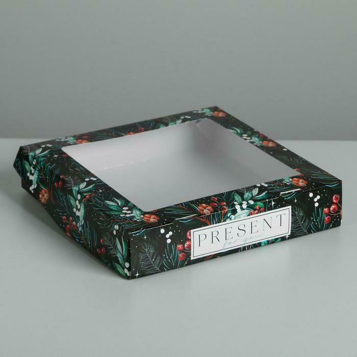 Коробка складная Present, 20 ×12 × 4 см