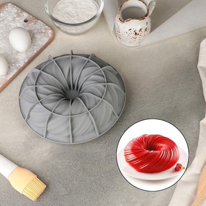 Форма для муссового торта «Вихрь», 20×7 см