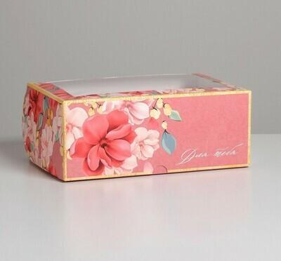 Коробка для 6 капкейков «Для тебя» 17 х 25 х 10см