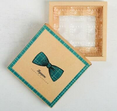 Коробка с 9 ячейками для конфет «Самому замечательному», 14 × 14 × 3 см