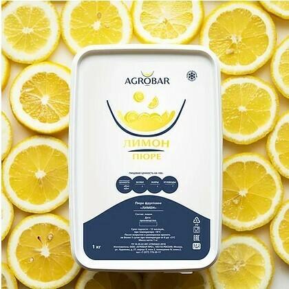 Пюре Лимон AGROBAR 1 кг.