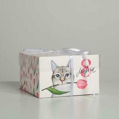 Коробка для 4 капкейков «8 Марта! Кот», 16 × 16 × 10 см