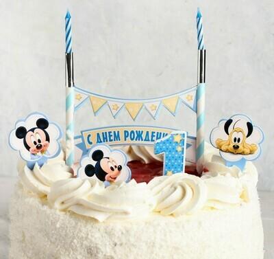 """Свеча в торт Дисней """"1 годик"""" 2 свечи + топперы, Микки Маус голубая"""