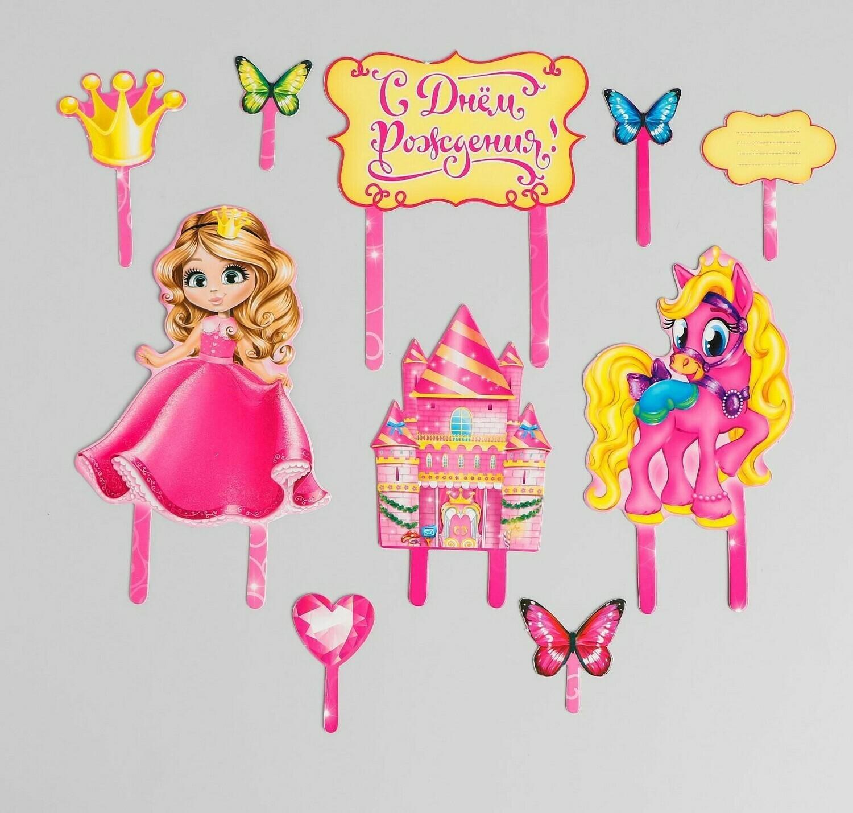 Набор для украшения торта «С Днём Рождения! Принцесса»