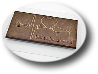Форма для шоколада Плитка Спасибо Доктор