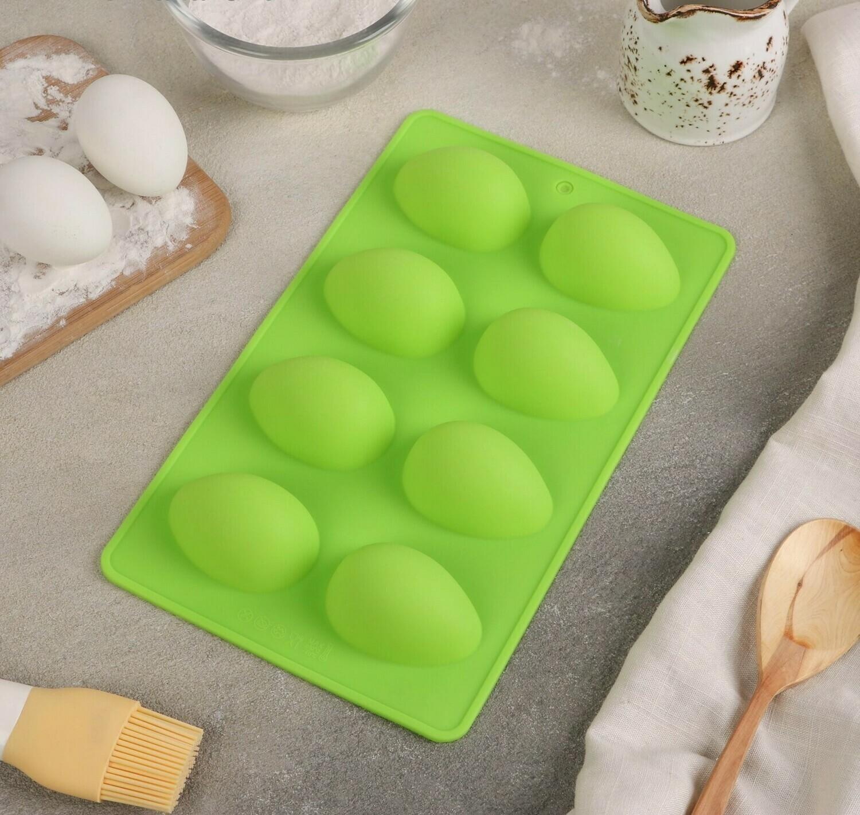 Форма силиконовая «Яйца», 28×17×1,5 см, 8 ячеек (6×4,4 см)