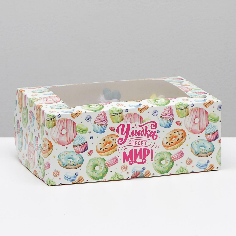 "Коробка на 6 капкейков с окном,""Пончики"" 25 х 17 х 10 см"