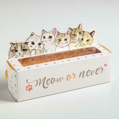 Коробочка для макаронс «Котята», 18 × 5.5 × 5.5 см