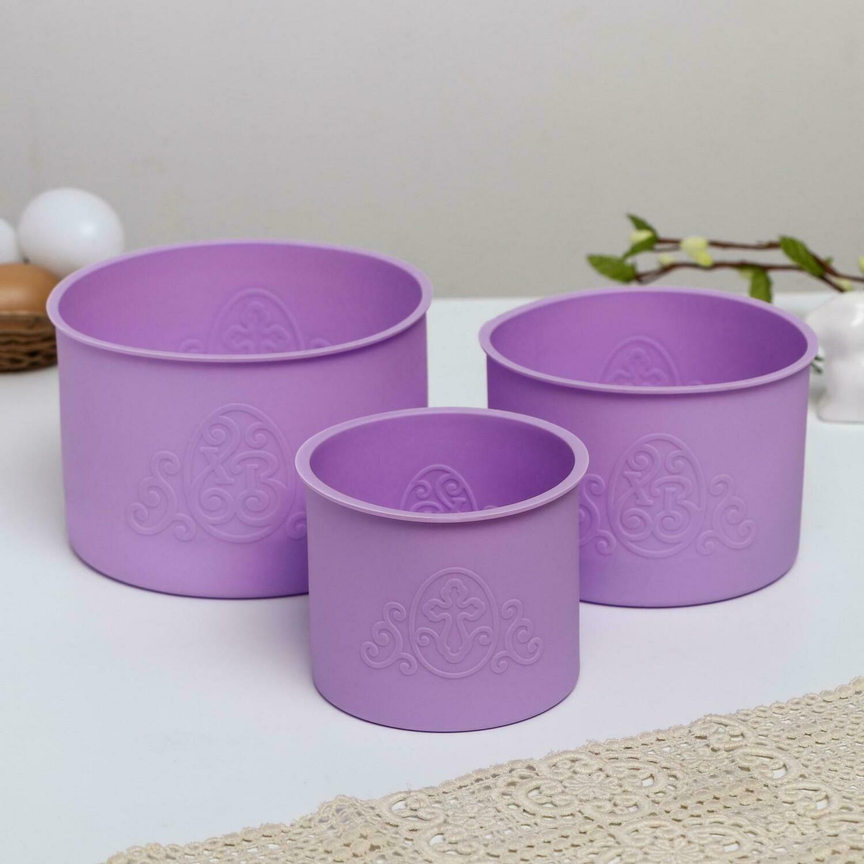 Набор силиконовых форм для выпечки «ХВ» фиолетовые, 3 шт.